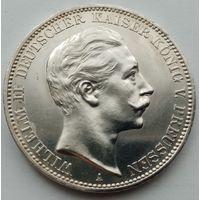 3 марки 1910г., Пруссия, СОСТОЯНИЕ!!!