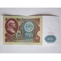 100 РУБЛЕЙ 1991ГОД.(ЗЧ).