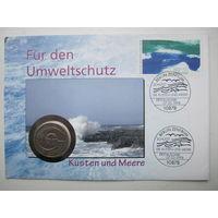 ФРГ. 5 марок 1982. 10 лет конференции ООН по окружающей среде. Конверт, марки  ПС-20