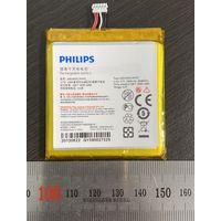 АККУМУЛЯТОР Philips AB2400CWMC W8500