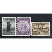 Ватикан - 1961г. - 1100 лет со дня смерти Святого Майнрада - полная серия, MNH [Mi 363-365] - 3 марки