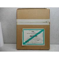 Фотоплёнка / фотопленка листовая ФТ-41 24х30 см в коробке, 40 листов
