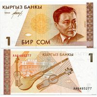 Киргизия. 1 сом (образца 1994 года, P7, UNC) [серия AA]