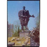 ДМПК СССР 1977 Тбилиси Ваша Пшавела