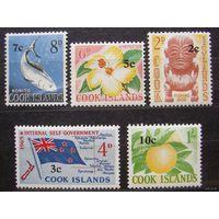 Британские колонии. Острова Кука. Лот 5
