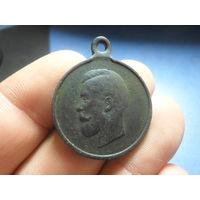 Медаль За труды по отличному выполнению всеобщей мобилизации 1914 г. РИА разумный торг