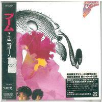 CD Unicorn - Boom (1995) Rock, Pop