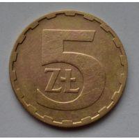 Польша 5 злотых, 1987 г.