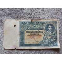 20 злотых 1931