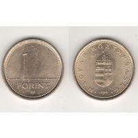 Венгрия km692 1 форинт 1999 год (al)(f14)*