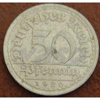283**  50 пфеннигов 1920 А Германия