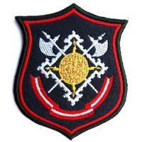 Шеврон комендантской службы 9-го Центрального управления МО России (распродажа коллекции)