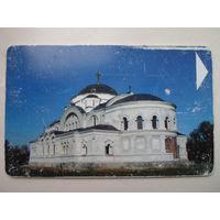 Телефонная карта. Брест Николаевский собор