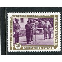 Руанда. 10 лет независимости. Президент Кайибанда