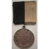 """Медаль серебряная """"Horndals idrotts forening"""". Швеция (a)"""