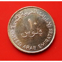 23-33 ОАЭ, 10 филсов 1973 г.