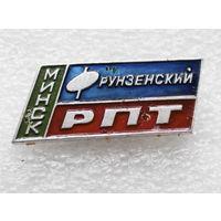 Фрунзенский РПТ Минск #0456-OP11