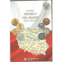 Каталог Монеты Польши 1832-2017