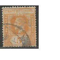 Стрейтс Селтментс. Король Эдуард VII. 1909г. Mi#125.