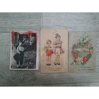 3 старинные открытки