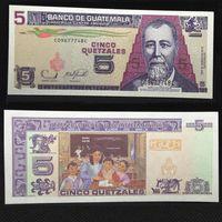 Банкноты мира. Гватемала, 5 кецалей