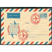 1967 Конверт СГ. Авиа. Авиаперелет Москва - Токио. Красный штемпель