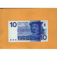 Нидерланды 10 гульденов 1968г. унс
