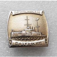 Корабль Броненосец Потемкин. Военно-морской Флот #0169-TP3