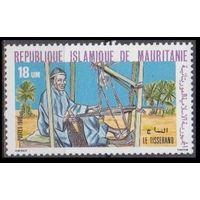1986 Мавритания 882 ремесло
