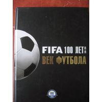 FIFA 100 лет. Век футбола (1904-2004).