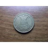 Румыния 20 леев 1992