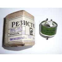 Резистор ППБ-15Д 150 Ом 15Вт (ППБ15)