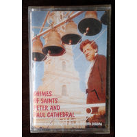 Chimes of Saints Peter and Paul Cathedral (Audio-Cassette)