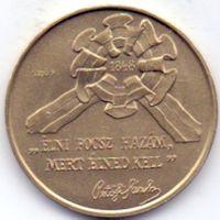 Венгрия, 100 форинтов 1998 года. Революция.