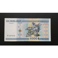 Беларусь / 1000 рублей (СП) / 2000 год / P-28 (b)