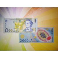 Румыния 1000 и 2000 лей 1998г и 1999г