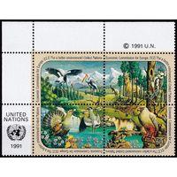 1991 ООН Нью-Йорк 608-611VB Для улучшения окружающей среды 4,50евро