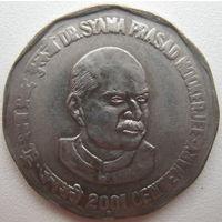 Индия 2 рупии 2001 г. 100 лет со дня рождения Шьяма Прасад Мукерджи (g)