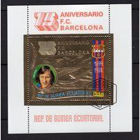 G1 - 1 шт. - ЗОЛОТО - Экваториальная Гвинея - CTO - Джоан Гампер был швейцарским пионером в футболе  \2