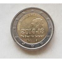 2 евро 2014 Бельгия 100 лет с начала Первой мировой войны