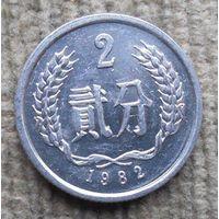 Китай 2 фыня 1982 есть разные года