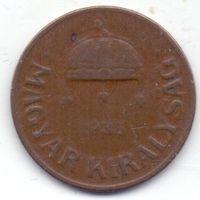 Венгрия, 1 филлер 1935 года.