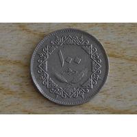 Ливия 100 дирхам 1979