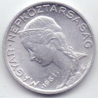 Венгрия, 5 филлеров 1961 года. БРАК, смещение аверс-реверс 45*
