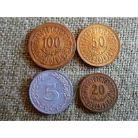 Набор 4 монеты: 100, 50, 20, 5 миллимов Тунис