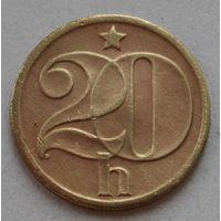 Чехословакия 20 геллеров, 1972 г.
