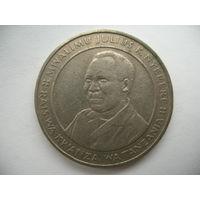 10 шиллингов 1987 Танзания