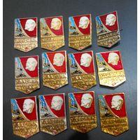 Ударник коммунистического труда (цена за 1 шт.)