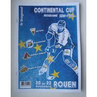 Шахтер Солигорск программа 1/2 Континентального Кубка Европы 2016 Франция /20-22 ноября 2015/