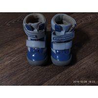 Ботинки Шаговита 13 см по стельке